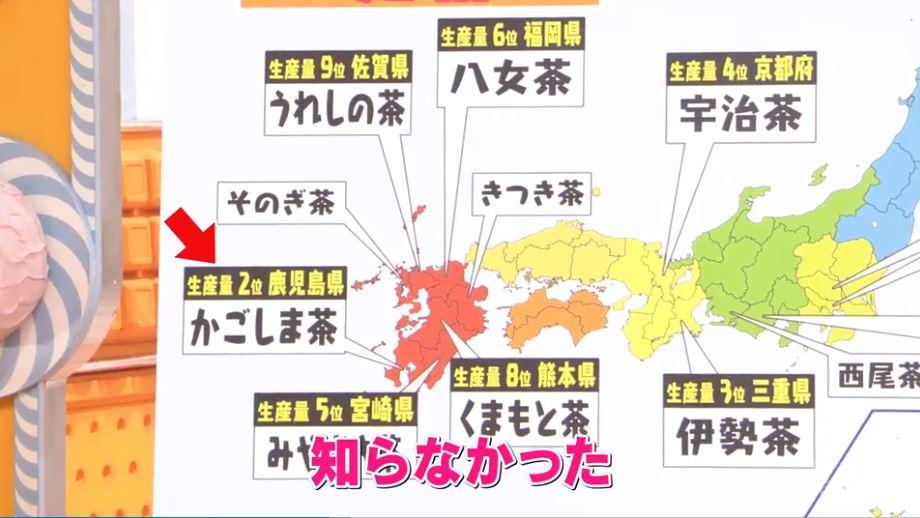 f:id:yumajunsa:20180201213614j:plain
