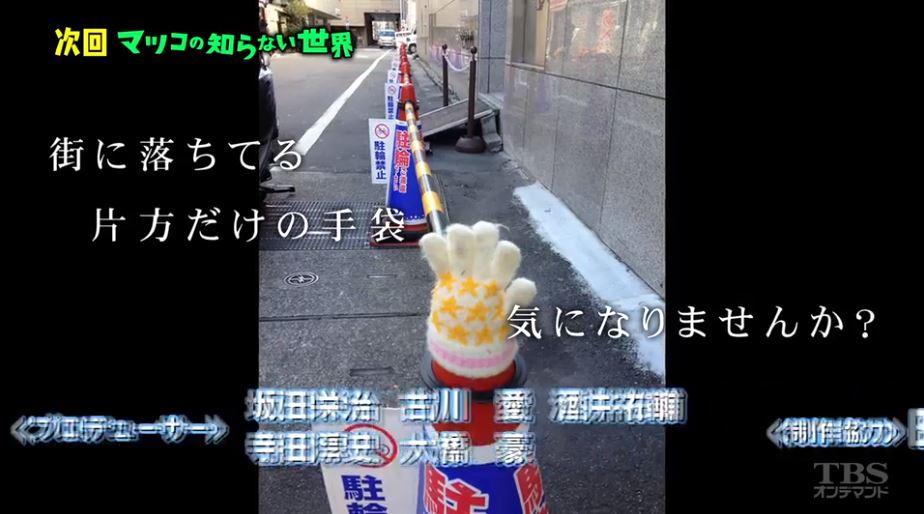 f:id:yumajunsa:20180202104259j:plain