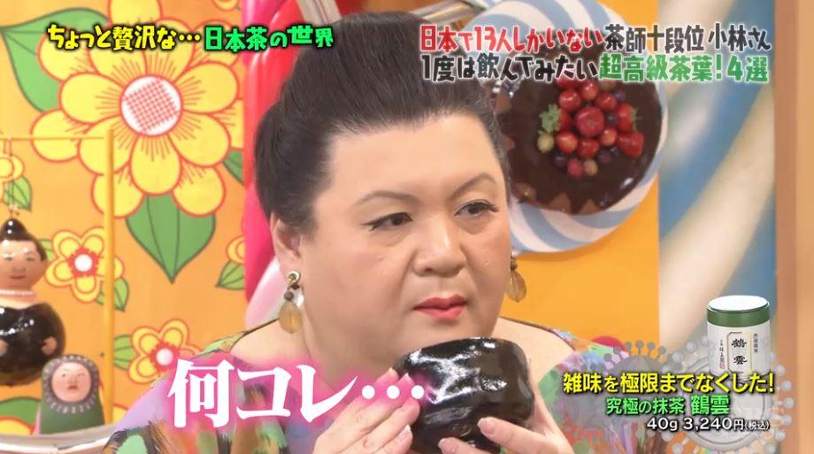 f:id:yumajunsa:20180205090648j:plain