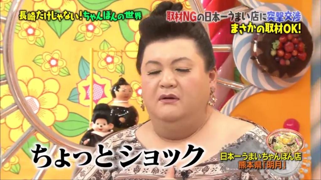 f:id:yumajunsa:20180220215434j:plain