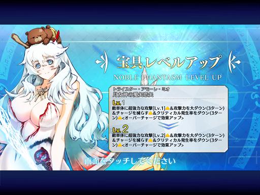 f:id:yumajunsa:20180226205651p:plain