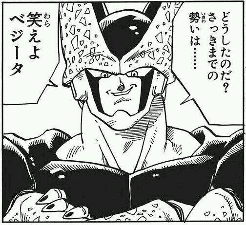 f:id:yumajunsa:20180226211632j:plain