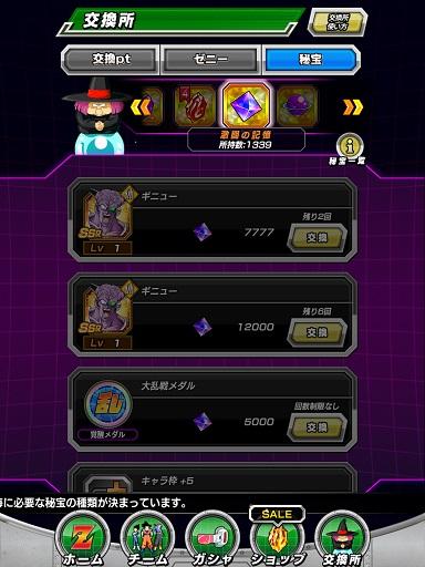 f:id:yumajunsa:20180301212431j:plain