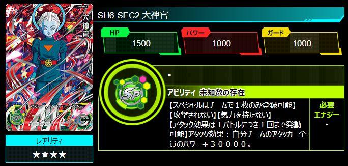 f:id:yumajunsa:20180416134908j:plain
