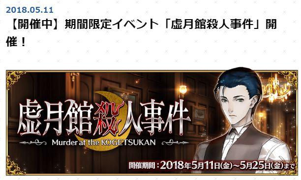 f:id:yumajunsa:20180514092151j:plain
