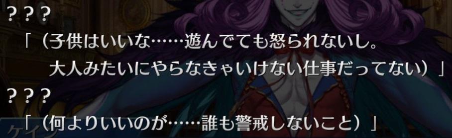 f:id:yumajunsa:20180514101255j:plain