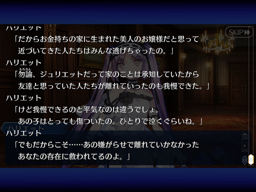 f:id:yumajunsa:20180515125802p:plain