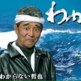 f:id:yumajunsa:20180823224745j:plain