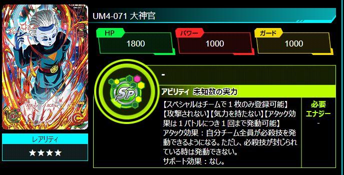 f:id:yumajunsa:20180910231937j:plain