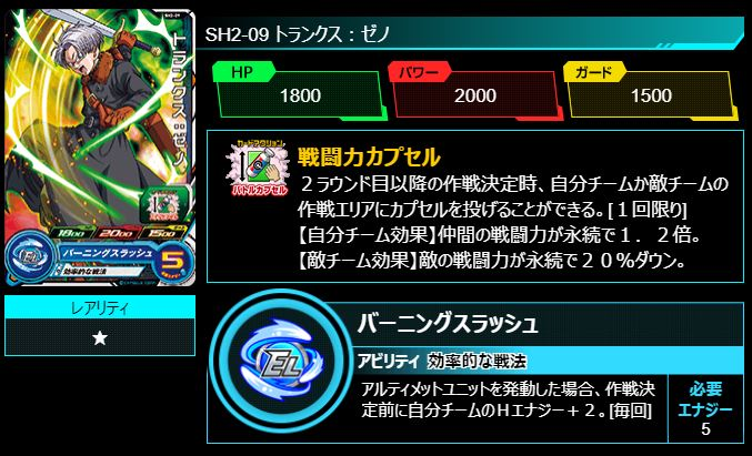 f:id:yumajunsa:20181018224707j:plain