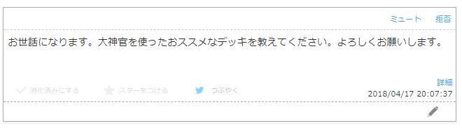 f:id:yumajunsa:20200503161726j:plain