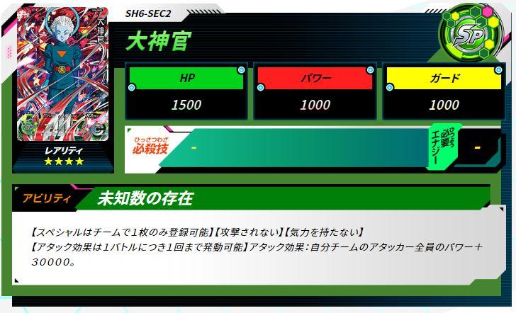 f:id:yumajunsa:20200503163013j:plain
