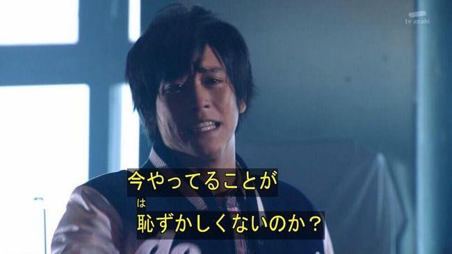 f:id:yumajunsa:20200515203423j:plain