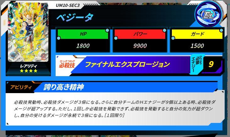 f:id:yumajunsa:20200515213817j:plain