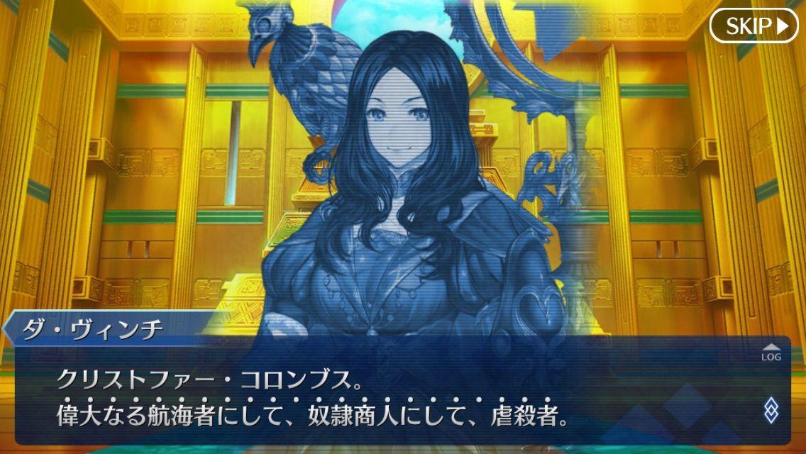 f:id:yumajunsa:20200609220323j:plain