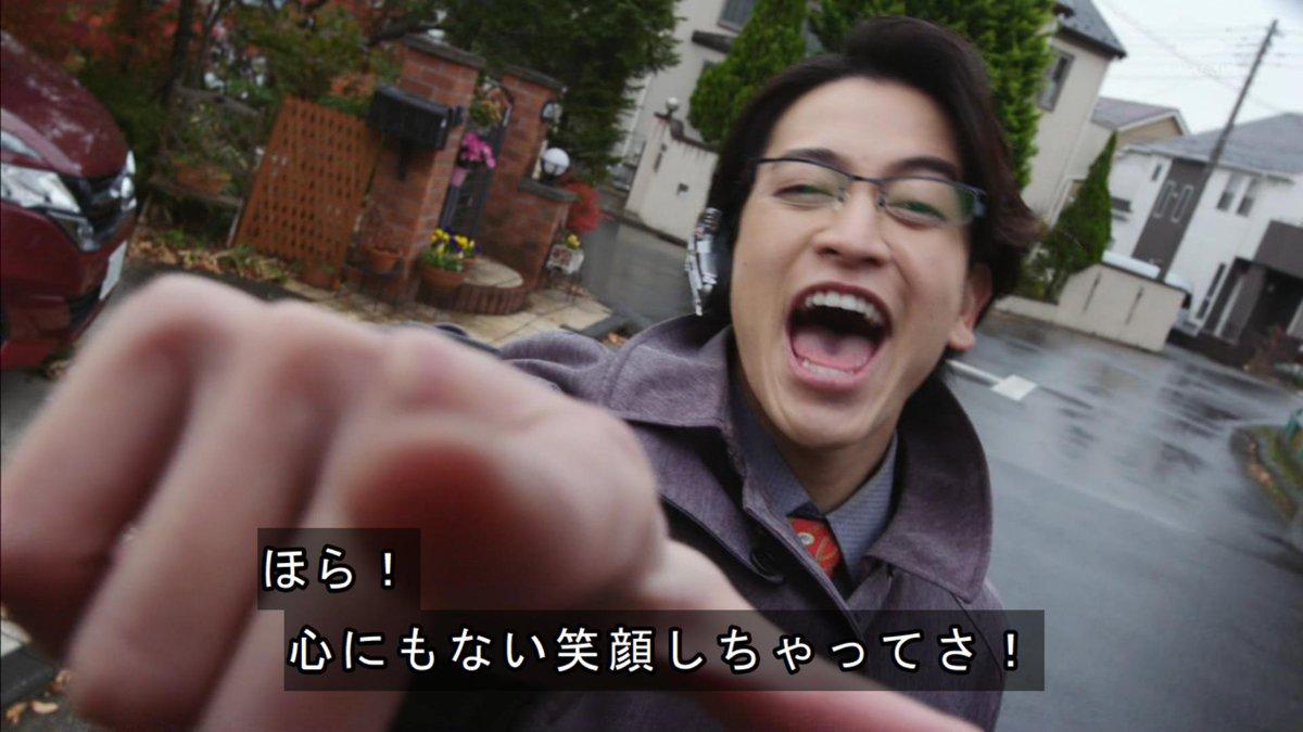 f:id:yumajunsa:20200830123226j:plain
