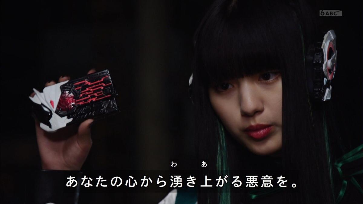 f:id:yumajunsa:20200830124409j:plain