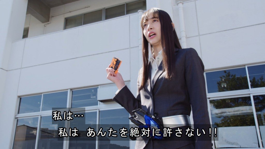 f:id:yumajunsa:20200830125125j:plain