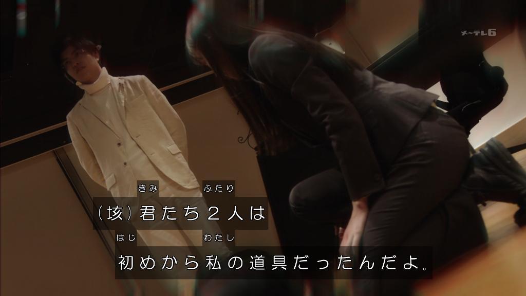 f:id:yumajunsa:20200830125818j:plain
