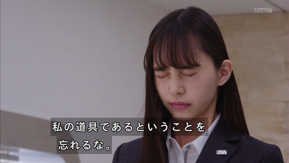f:id:yumajunsa:20200830125832j:plain