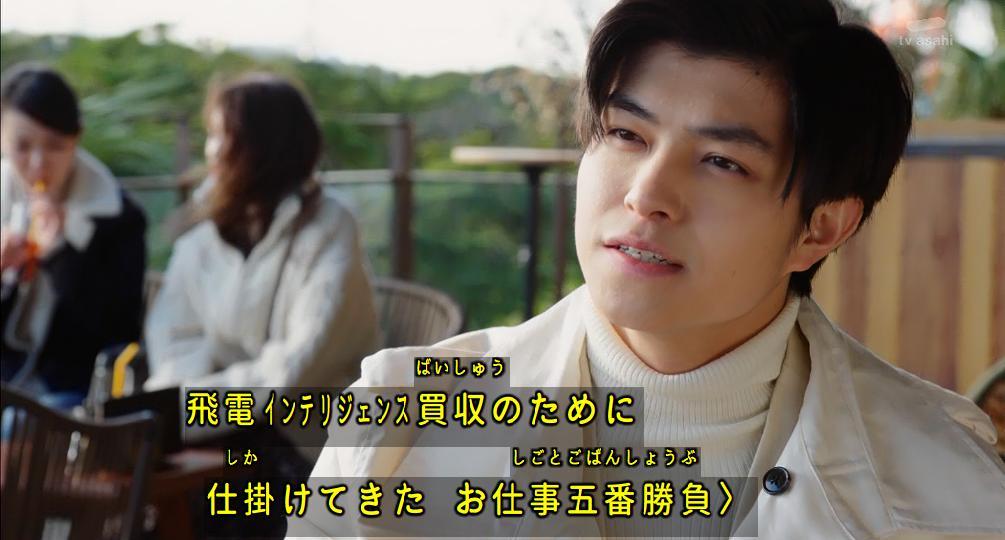 f:id:yumajunsa:20200830130108j:plain