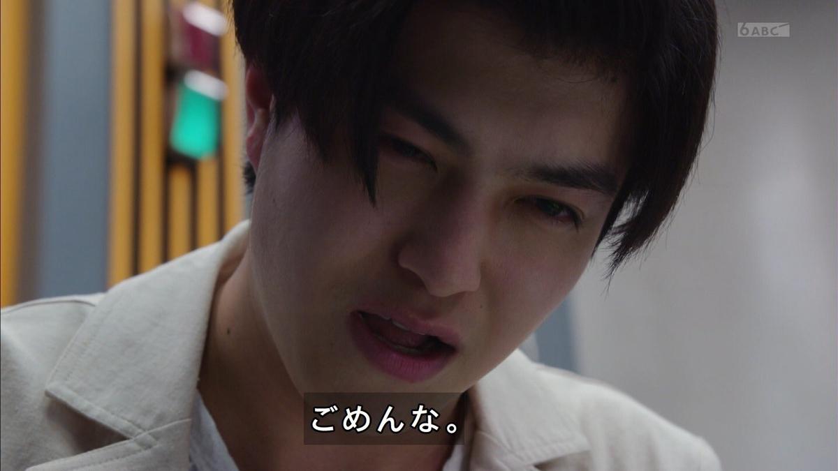f:id:yumajunsa:20200830132115j:plain