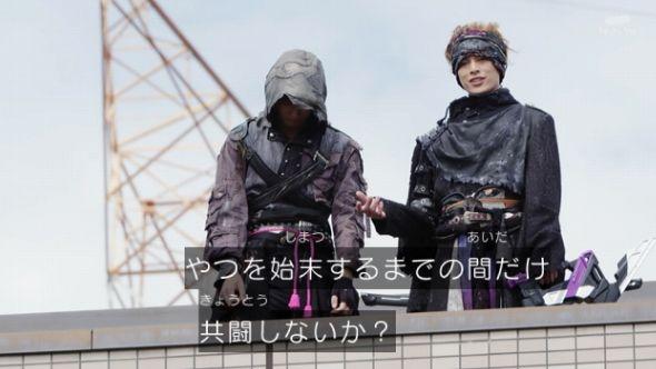 f:id:yumajunsa:20200830133751j:plain