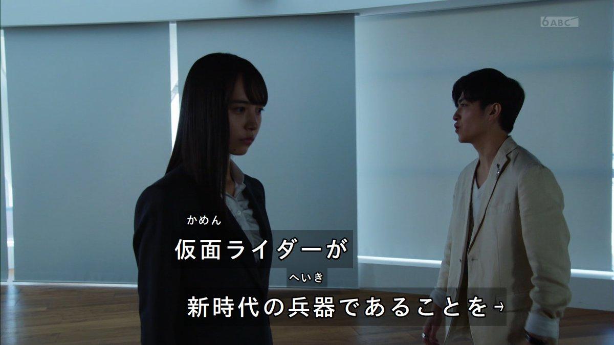 f:id:yumajunsa:20200830135026j:plain
