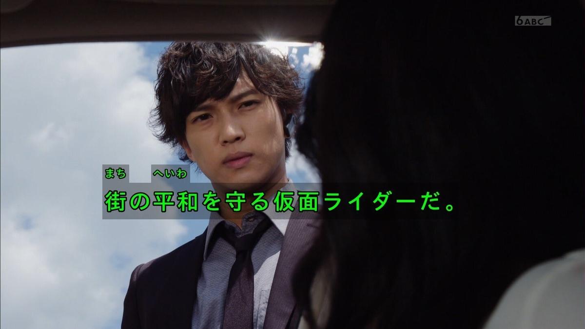 f:id:yumajunsa:20200830135433j:plain