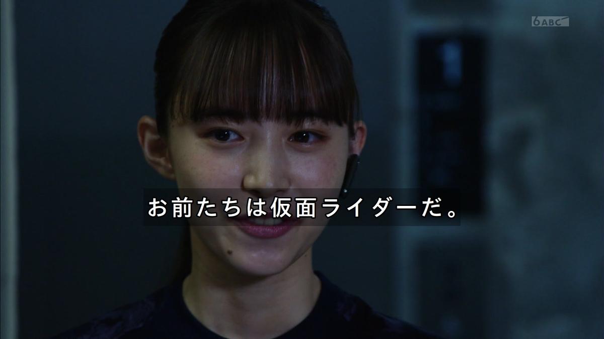 f:id:yumajunsa:20200830135449j:plain