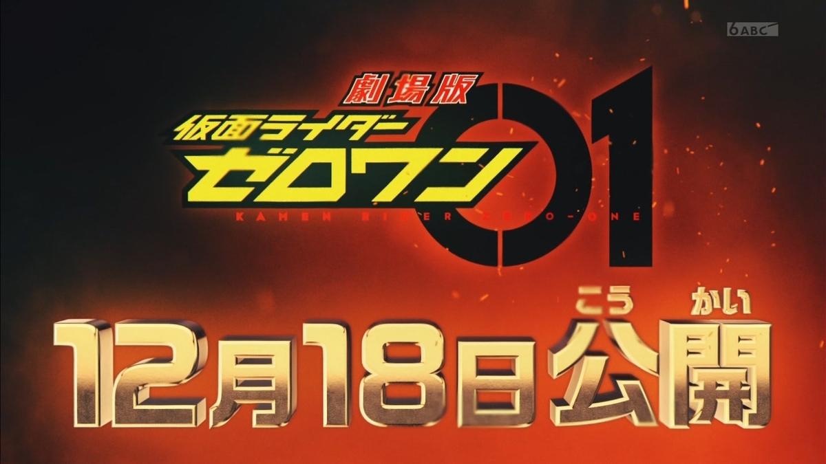 f:id:yumajunsa:20200830140541j:plain