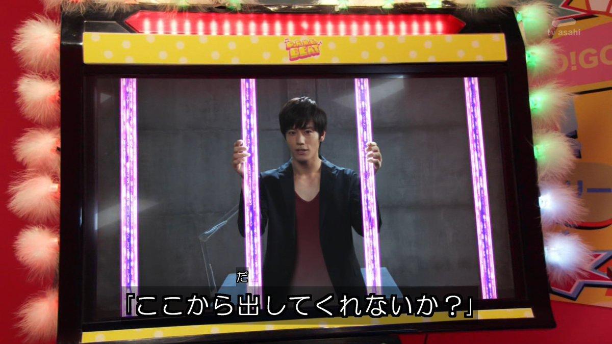 f:id:yumajunsa:20200830143926j:plain