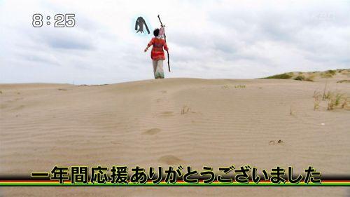 f:id:yumajunsa:20200904205246j:plain