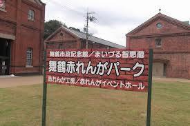f:id:yumakumamoto:20190802091214j:plain