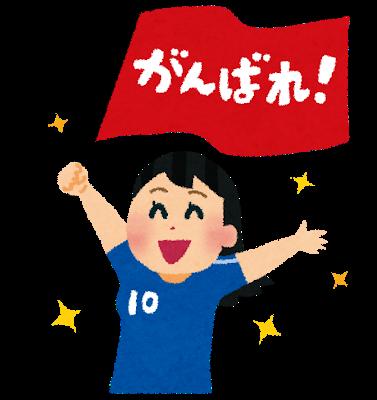 旅ラジ NHK