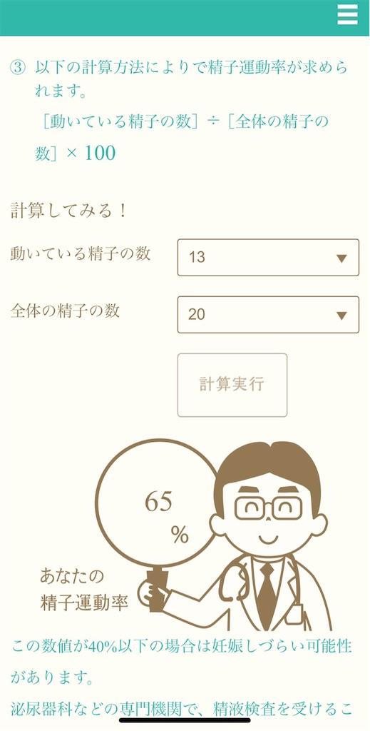 f:id:yumameco:20190630082522j:image