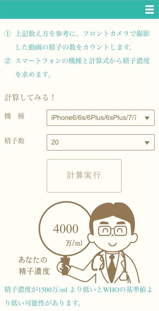 f:id:yumameco:20190702174925j:image