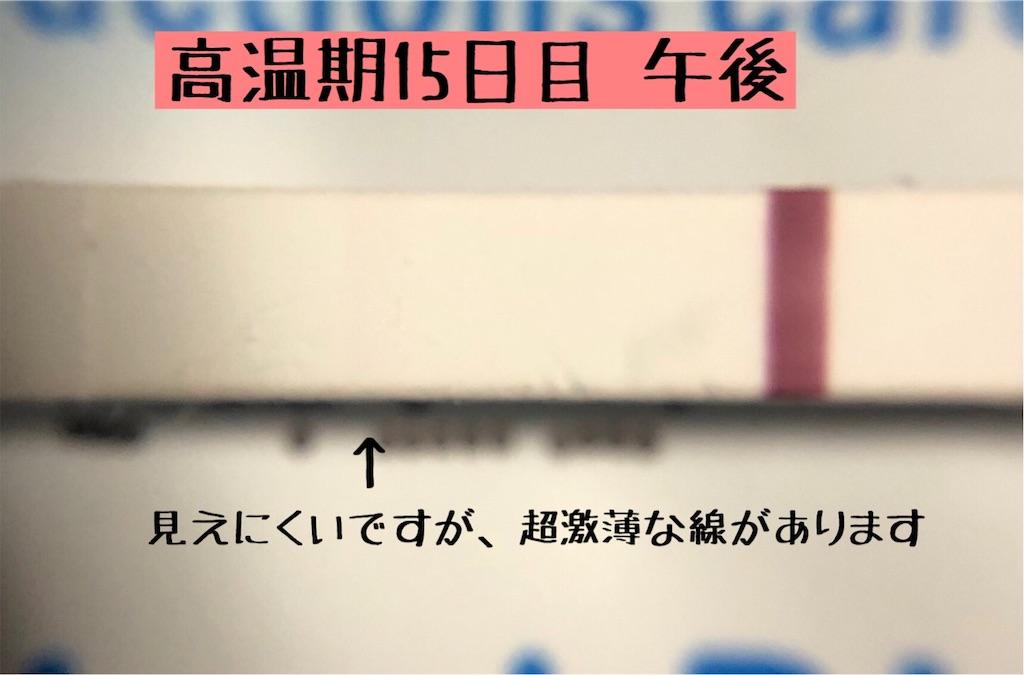 f:id:yumameco:20190829083144j:image