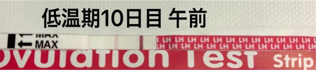f:id:yumameco:20190904110300j:image