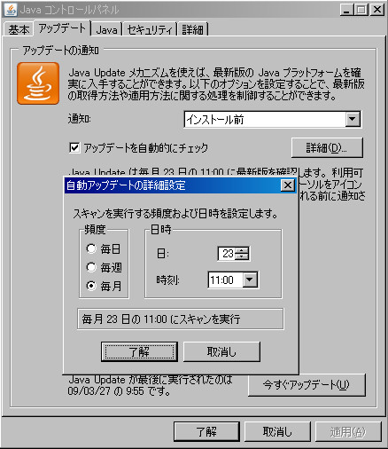 f:id:yumano:20090327221233j:image