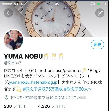 f:id:yumanobu:20170704161955j:plain