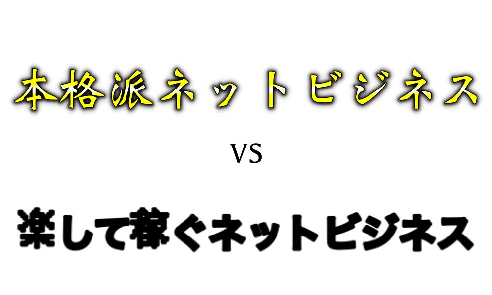 f:id:yumanobu:20170728154250p:plain