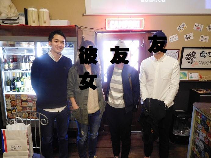 f:id:yumao:20160403180729j:plain