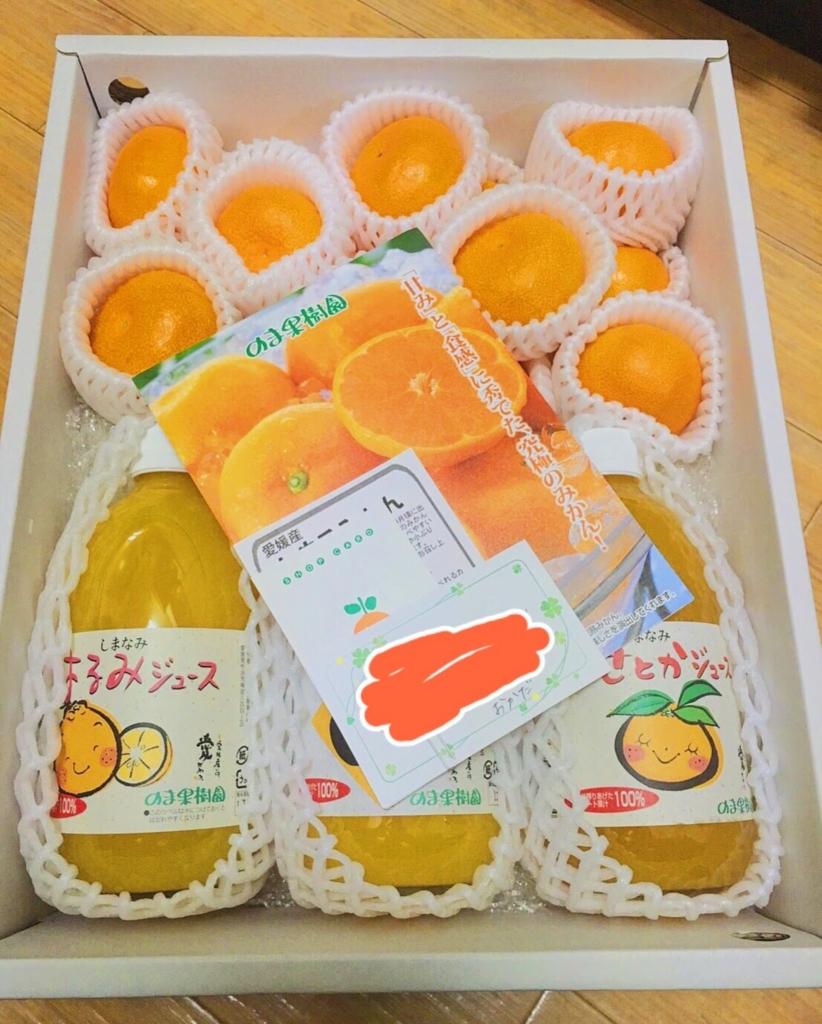 f:id:yumao:20160801221814j:plain