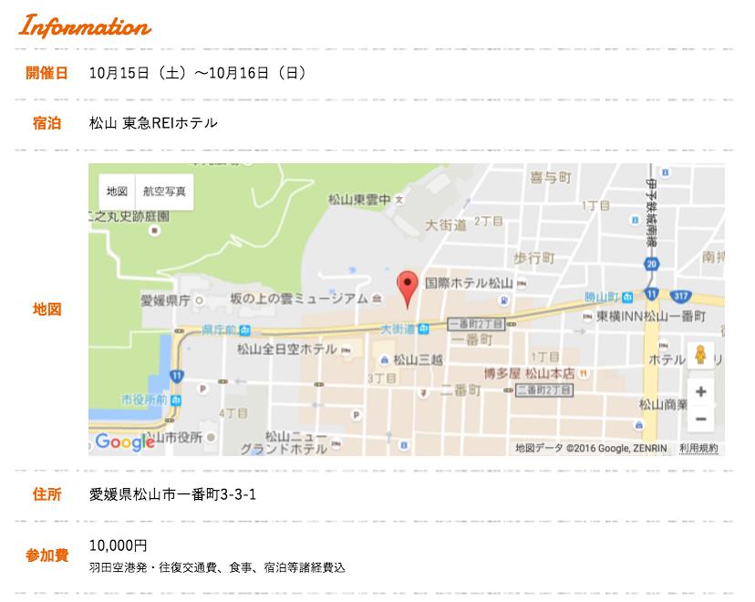 f:id:yumao:20160914204710p:plain