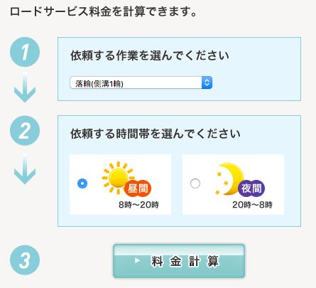 f:id:yumao:20161010204105p:plain