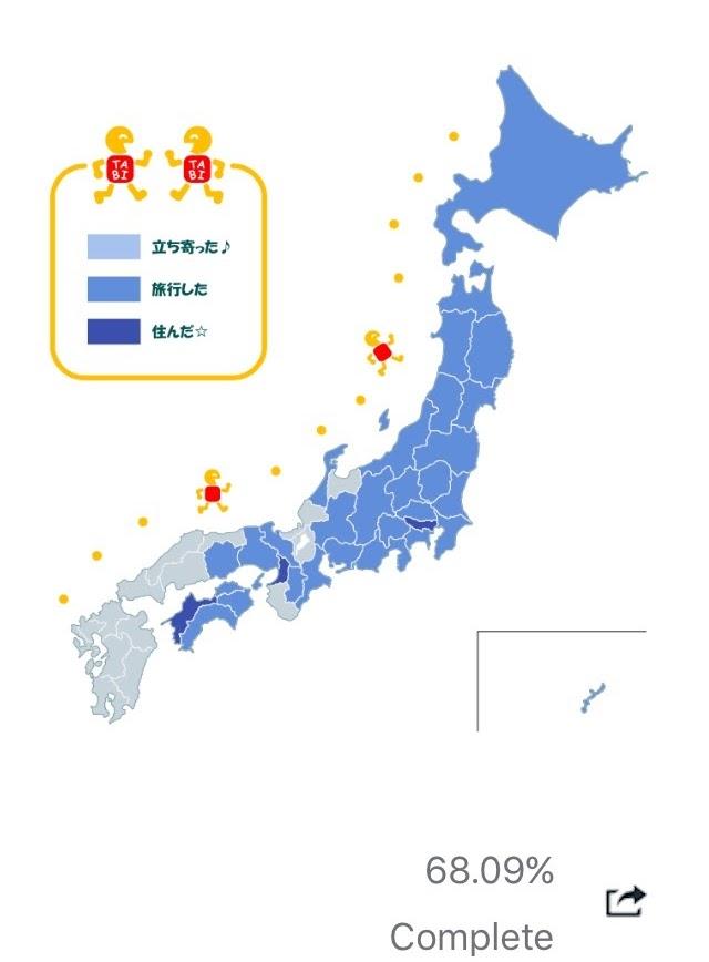 f:id:yumao:20161012210329j:plain