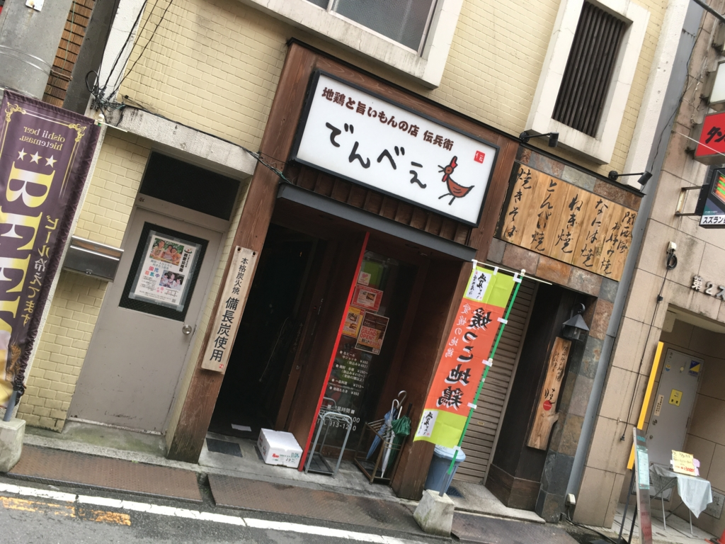 f:id:yumao:20161029203141j:plain