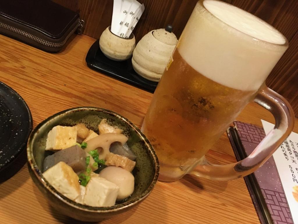 f:id:yumao:20161029205416j:plain