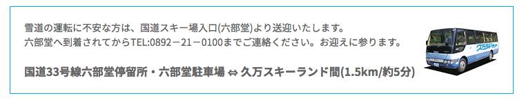 f:id:yumao:20161225094536p:plain
